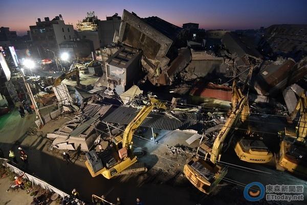 台南大震,讓台灣今年過了一個寒徹骨的春節