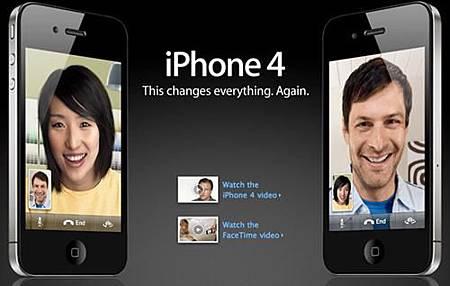 iphone4-2 (自訂).jpg