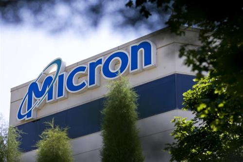 micron (自訂)