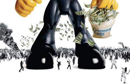 GoldmanSachsNewYorkmag.jpg