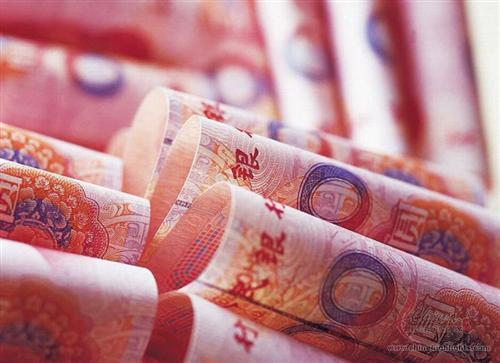 chinese-money (Custom).jpg