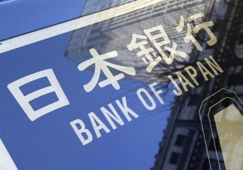 Bank-Japan (自訂).jpg