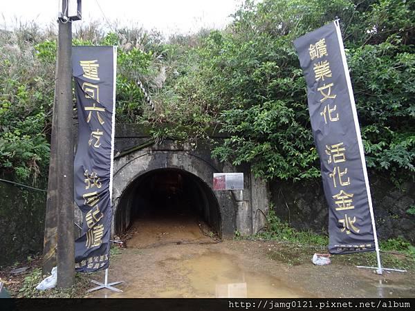 六坑斜坡索道探索活動_02.JPG