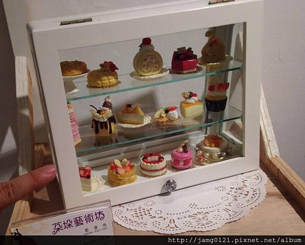甜點夢奇地_06.JPG