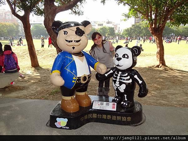 2014泰迪熊台中樂活嘉年華_05.JPG