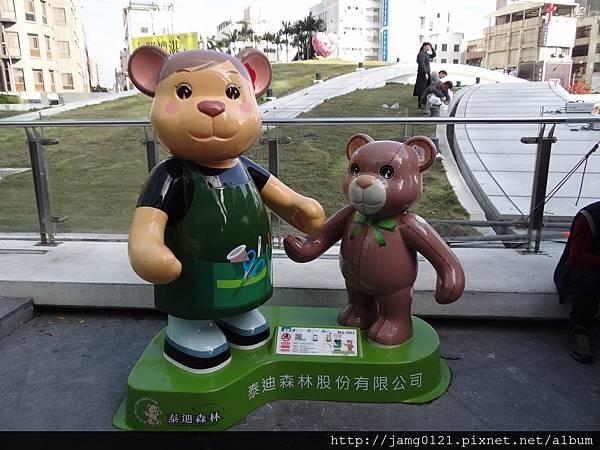 2014泰迪熊台中樂活嘉年華_11.JPG
