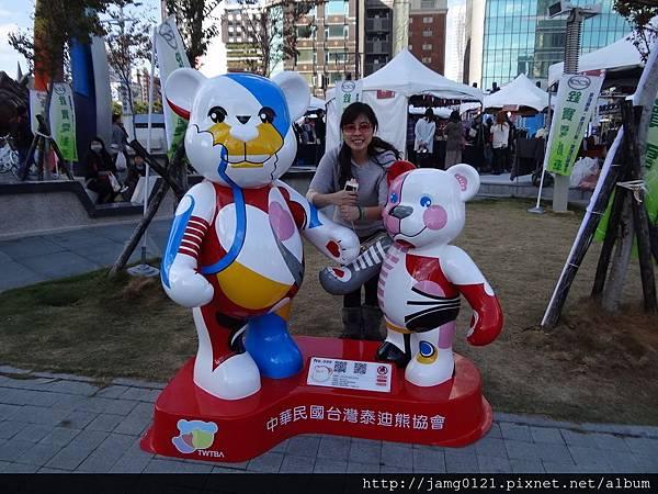 2014泰迪熊台中樂活嘉年華_17.JPG