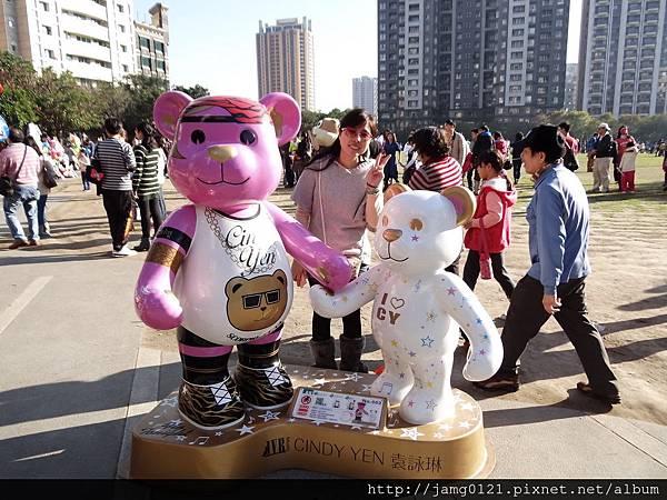 2014泰迪熊台中樂活嘉年華_31.JPG