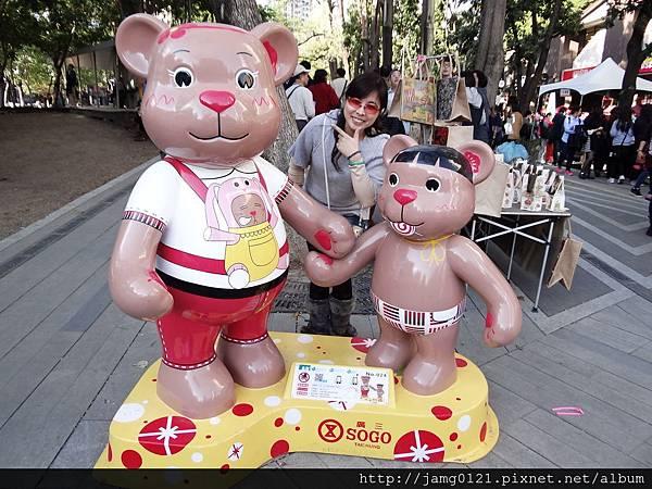 2014泰迪熊台中樂活嘉年華_33.JPG