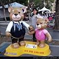 2014泰迪熊台中樂活嘉年華_34.JPG