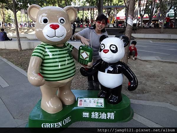 2014泰迪熊台中樂活嘉年華_35.JPG