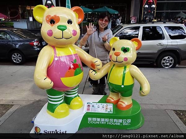 2014泰迪熊台中樂活嘉年華_37.JPG