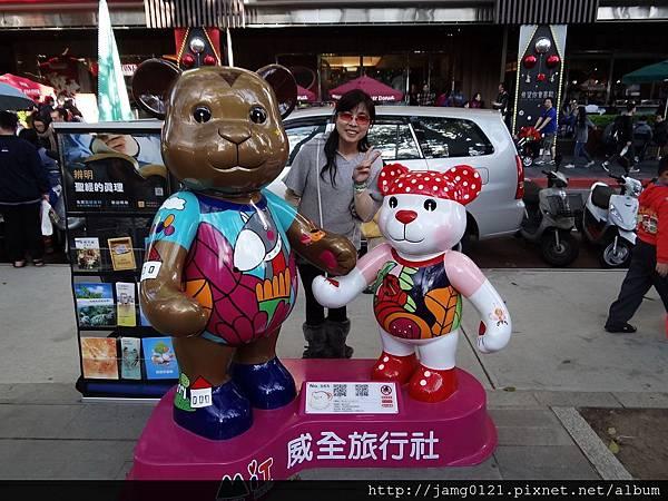 2014泰迪熊台中樂活嘉年華_38.JPG