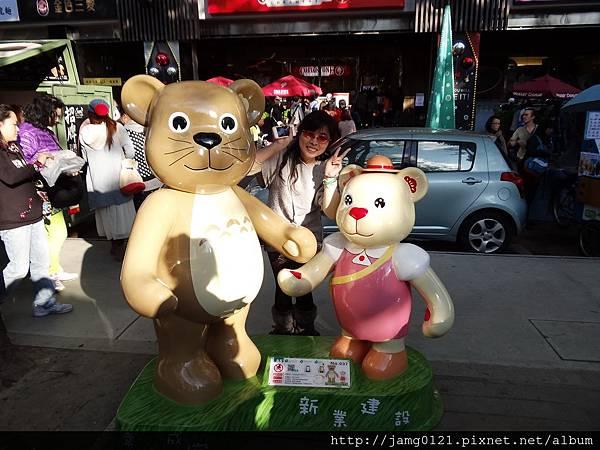2014泰迪熊台中樂活嘉年華_39.JPG