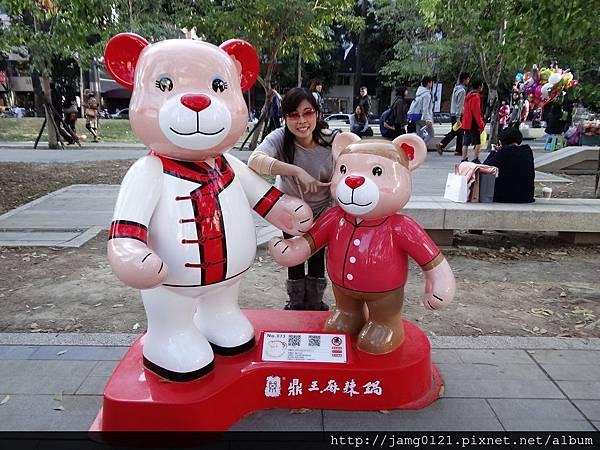 2014泰迪熊台中樂活嘉年華_42.JPG