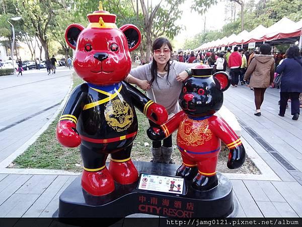 2014泰迪熊台中樂活嘉年華_43.JPG