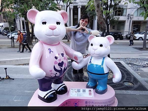 2014泰迪熊台中樂活嘉年華_44.JPG