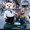 2014泰迪熊台中樂活嘉年華_45.JPG