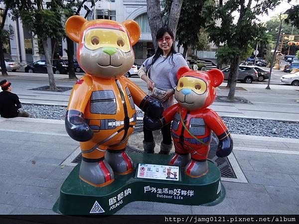 2014泰迪熊台中樂活嘉年華_46.JPG