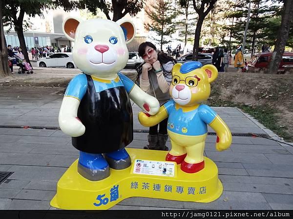 2014泰迪熊台中樂活嘉年華_48.JPG