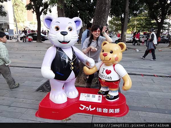 2014泰迪熊台中樂活嘉年華_51.JPG