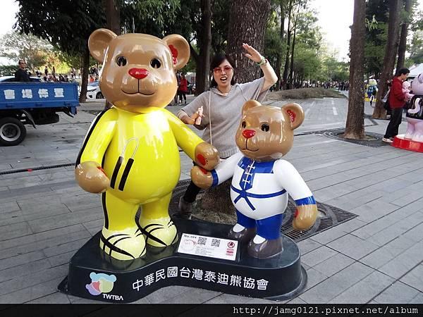 2014泰迪熊台中樂活嘉年華_52.JPG