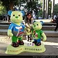 2014泰迪熊台中樂活嘉年華_57.JPG