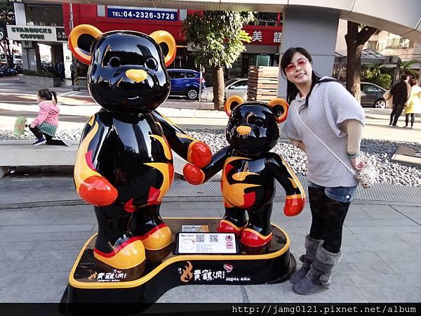 2014泰迪熊台中樂活嘉年華_61.JPG