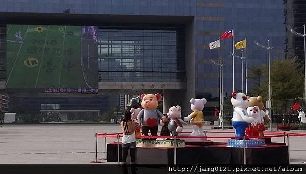 2014泰迪熊台中樂活嘉年華_07.JPG
