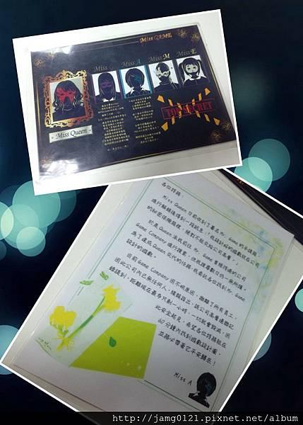 水獄逃脫服用心得_12.jpg