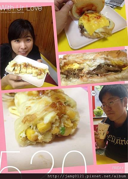 阿根早餐_11.JPG