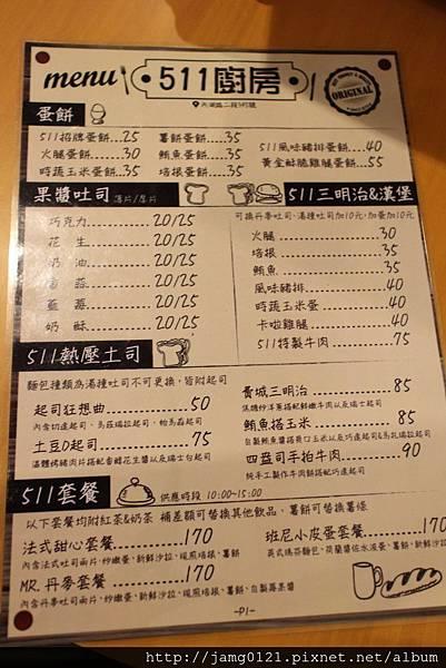 511 Kitchen 覓食紀錄_02.JPG