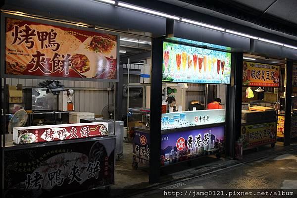 歡喜商場_09.JPG