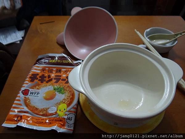 日清小雞拉麵開箱_08.JPG