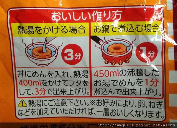 日清小雞拉麵開箱_15.JPG