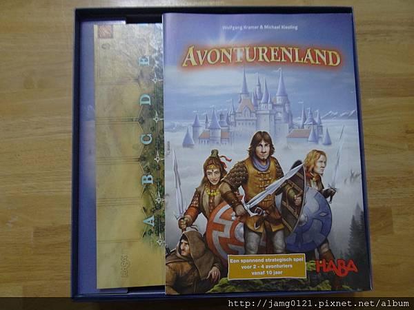 Advanture Land 冒險世界_19.JPG