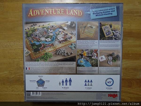Advanture Land 冒險世界_20.JPG