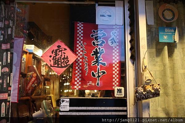 貓咪貓咪Catcat 桌遊咖啡屋雙連店_13.JPG