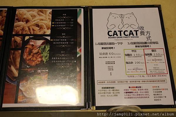 貓咪貓咪Catcat 桌遊咖啡屋雙連店_15.JPG