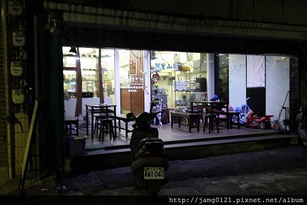 茶咖體驗紀錄_06.JPG