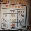 漫果子致理店體驗紀錄_09.JPG