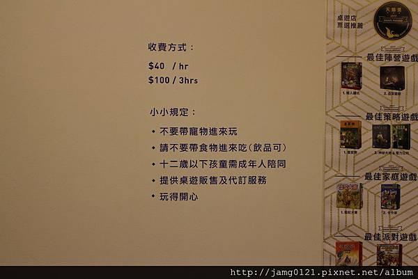 樂聚坊體驗紀錄_11.JPG