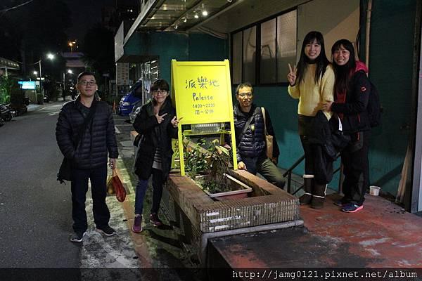 派樂地延吉店體驗紀錄_01.JPG