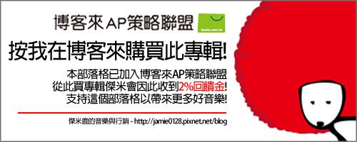 AP貼紙.jpg