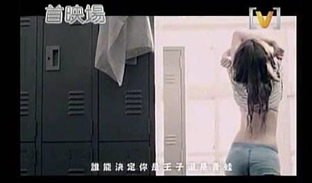 安心亞-戀愛應援團MV-06.jpg