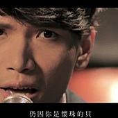 楊宗緯[懷珠] 官方 HD 音樂錄影帶