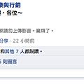 螢幕快照 2012-02-28 上午1.39.54