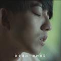 林宥嘉 Yoga Lin - 勉強幸福 [官方版] MV大首播(480p_H.264-AAC)[19-56-59]