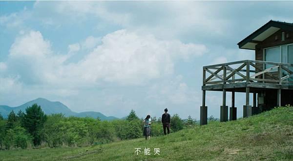 林宥嘉-大小說家-勉強幸福 試聽 MV 歌詞