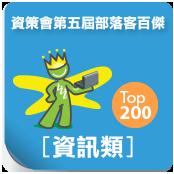 sticker_t200_it